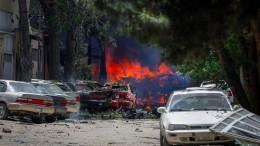 Schwere Explosion erschüttert Stadtzentrum von Kabul