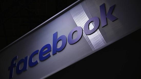Hat Facebook Machtmissbrauch begangen?