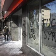 Zerstörungswut: Schon am Mittwoch hatten Blockupy-Demonstranten Fensterscheiben eingeschlagen und beschmiert.