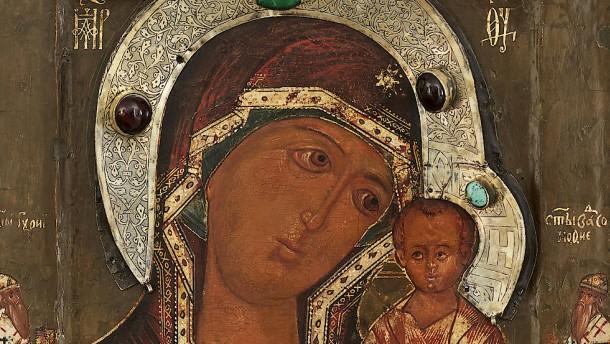Christus mit dem durchdringenden Blick