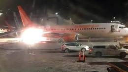 Kollision von zwei Flugzeugen