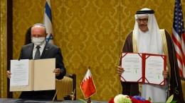 Israel und Bahrain nehmen diplomatische Beziehungen auf