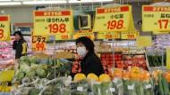 Supermarkt in der japanischen Präfektur Fukushima