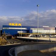 Im Juli hatte es ursprünglich geheißen, man habe sich im Magistrat auf das Gelände unweit des Ikea-Möbelhauses verständigt. (Archivbild)
