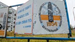 Mehrere Tote nach Raketenunfall auf Militärgelände
