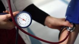 Bundesinstitut für Arzneimittel warnt Blutdruckpatienten