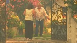 Ehepaar trotzt den Flammen