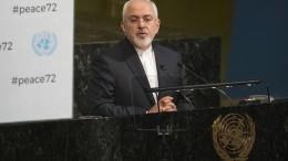 Iran fordert mehr Unterstützung der EU