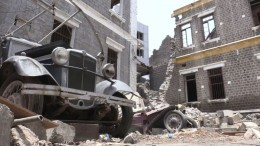 Bürgerkrieg im Jemen: Architekturschätze in Trümmern