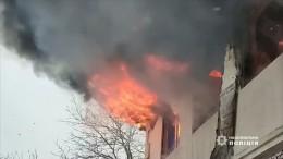 15 Tote nach Brand in Pflegeheim