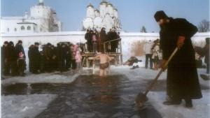 Meine Eistaufe im Kloster von Boldino