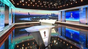 Das gemeinsame Studio des ZDF und der ARD in Baden-Baden