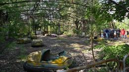 Touristen-Ansturm auf Tschernobyl