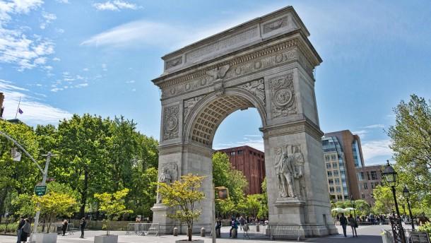 Weltweit in New York studieren