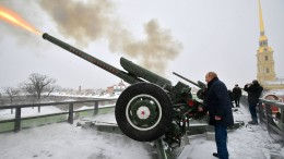 Feuer und Eis in Russland