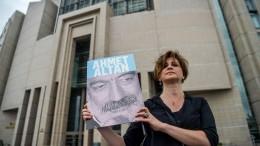 Drei Journalisten zu lebenslanger Haft in Türkei verurteilt