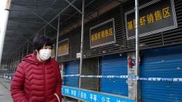 Zweiter Todesfall durch mysteriöse Lungenkrankheit