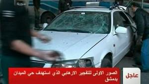 Mindestens 25 Tote bei Anschlag in Damaskus