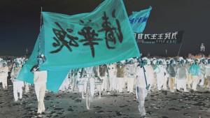 Schwarzer Himmel über dem Tiananmen