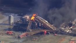 Fünf Vermisste nach Explosion in Oklahoma