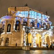 Auch die Alte Oper in Frankfurt bleibt geschlossen.