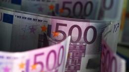 Das Ende der 500-Euro-Scheine