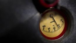 Gaspreise auf höchstem Stand seit Jahren