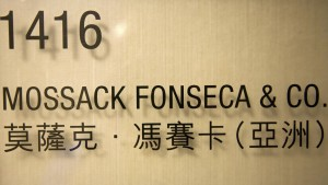 China blockiert die Panama Papers