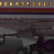 Das Flugzeug kurz vor dem Start in München