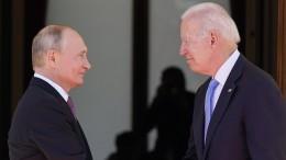USA kündigen neue Sanktionen gegen Russland an