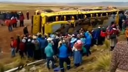 Mehrere Tote bei Busunfall in Peru