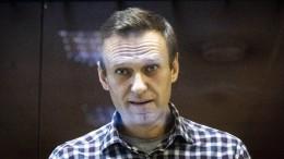"""Gericht stuft Nawalnyjs Organisationen als """"extremistisch"""" ein"""