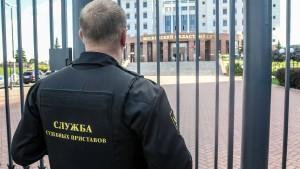 Angreifer von Moskau wollten aus Gericht fliehen