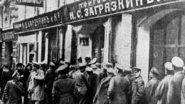 Deutscher Botschafter Mirbach in Russland ermordet