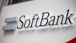 Softbank meldet umgerechnet 38 Milliarden Euro Gewinn