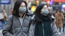 """Weiter keine """"internationale Notlage"""" wegen des Coronavirus"""