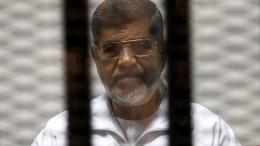 Staatsfernsehen: Mursi starb an Folgen eines Herzinfarkts