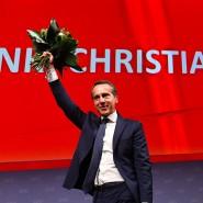 Christian Kern, Österreichs ehemaliger Bundeskanzler, am 24. November 2018 auf dem SPÖ-Bundesparteitag nach der Wahl seiner Nachfolgerin für den Parteivorsitz