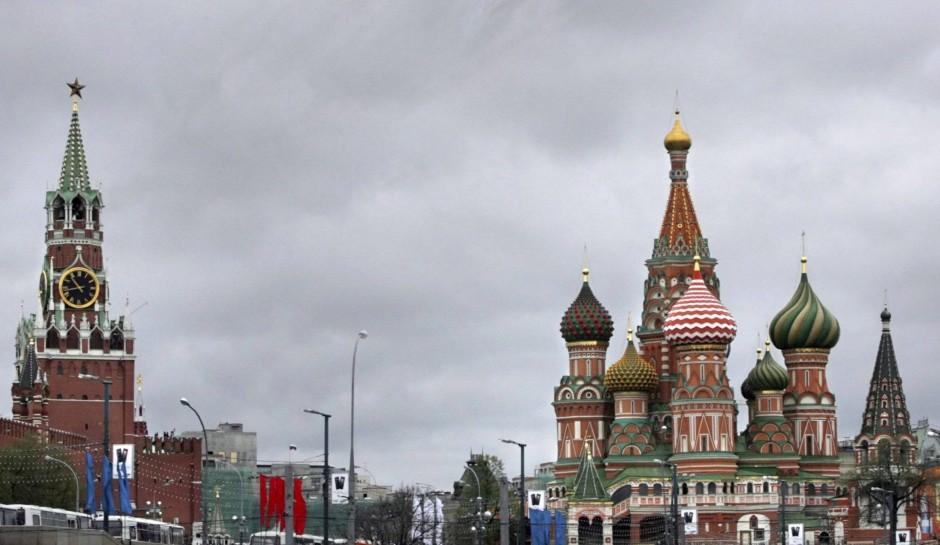 Forum Russische Kultur Homepage