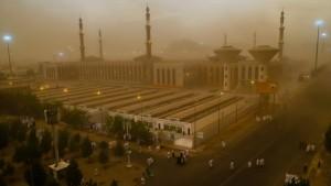 Das sind die fünf Säulen des Islams