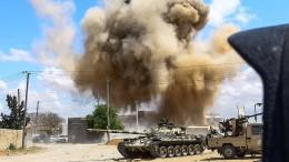 Libysche Rebellen kündigen neue Offensive an