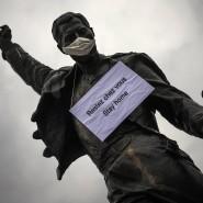 """""""Bleibt zu Hause"""": Alle zusammen gegen das Virus"""