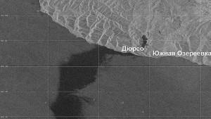 Riesiger Ölteppich nach Tankerunfall im Schwarzen Meer