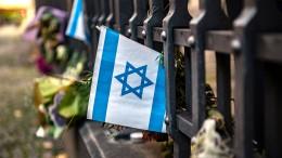 Die drei Gesichter des Antisemitismus
