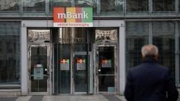 Die Commerzbank braucht einen Plan B