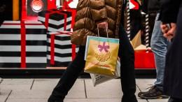 Hessens Handel erwartet Umsatzplus zu Weihnachten
