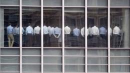 Was von Lehman Brothers bleibt