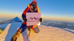 Nepalesische Bergsteiger erreichen erstmals im Winter den Gipfel des K2