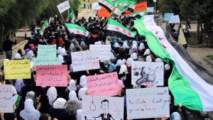 Mehr als zwei Dutzend Tote in Syrien