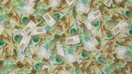 Schlussakt im Streit über Franken-Kredite